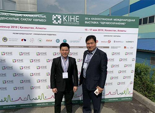 韩国世檀塔男科参加会议照片