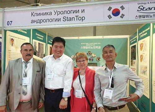 韩国世檀塔男科医院会议图片