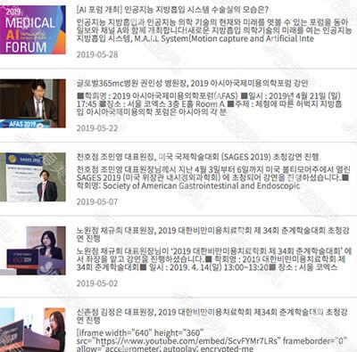 韓國365整形醫院韓網成績部分展示