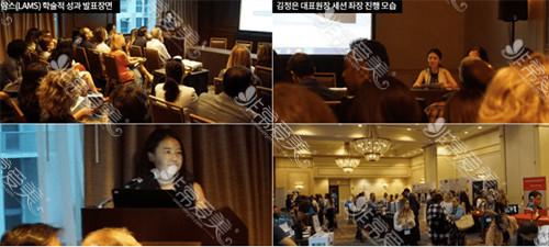 韓國365mc整形外科在當地口碑好嗎