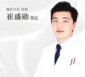 韩国JJ洪镇柱整形外科崔盛勋院长照片