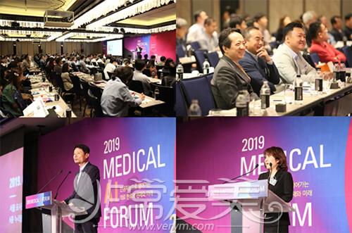 2019年医学AI论坛会议图片