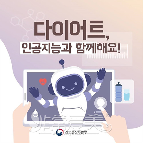 人工智能吸脂技术在韩国被认可吗