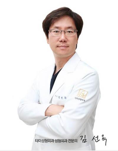 韩国她美整形外科金善玉院长照片