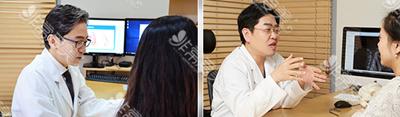 韩国拉菲安整形外科面诊实拍图