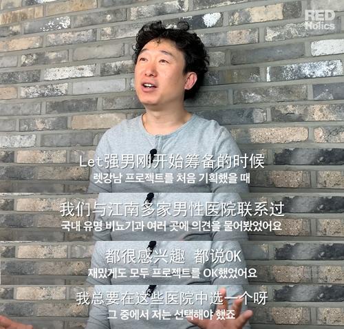 let强男改善男性生殖器
