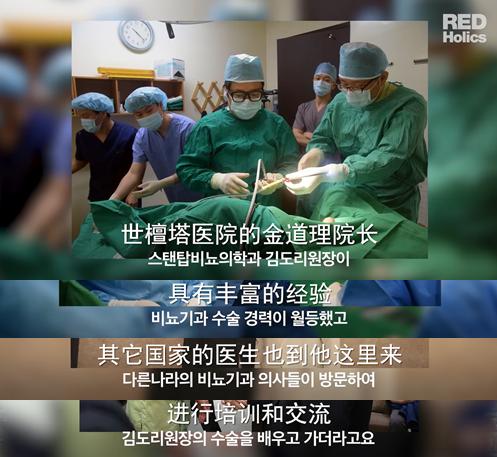 韩国世檀塔男科医院金道理院长宣传