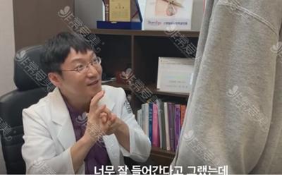 韩国世檀塔医院对阴茎增粗效果好