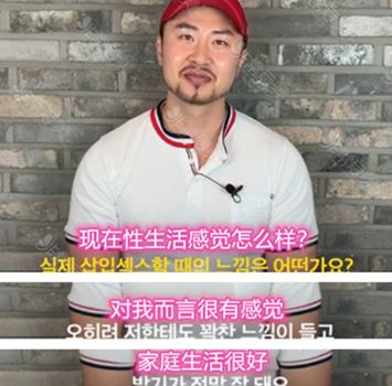 韩国世檀塔医院重塑男性自信