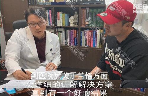 韩国治疗男科疾病医院哪家好