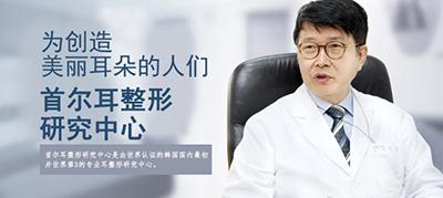 韓國BIO整形外科醫院樸徹院長照片