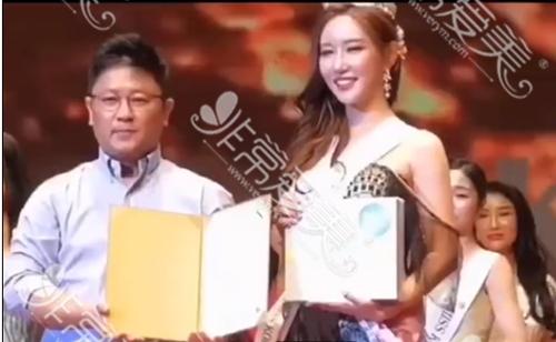 韩国金一秀担任韩国小姐大赛评委颁奖