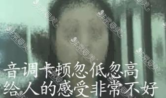 韩国艺颂嗓音中心治疗痉挛性发音障碍怎么样