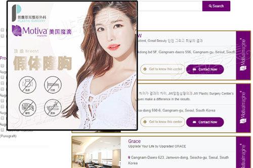 韩国魔滴假体隆胸官网