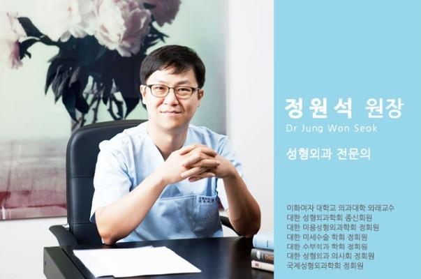 韩国初雪郑元硕院长简介
