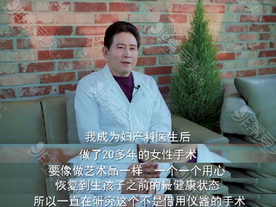 韩国好手艺医院尹虎珠院长