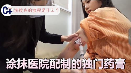 韩国洗纹身多久洗一次