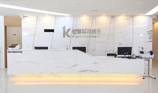 韩国K整形医院地址在论岘洞几号?这篇文章告诉你怎么去!