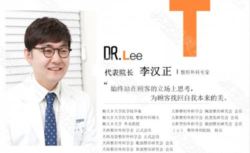 韩国爱她ATOP医院建院几年?有几位医生在首尔算优秀吗?
