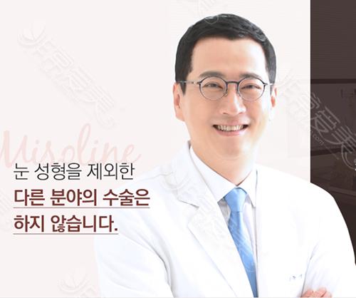韩国Misoline医院在哪里?院长经验足够丰富吗?