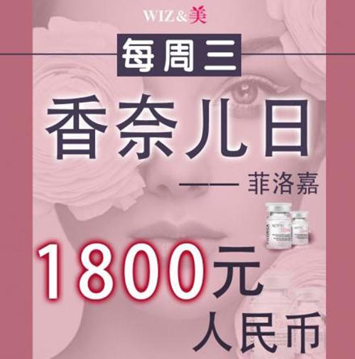 韩国香奈儿针价格