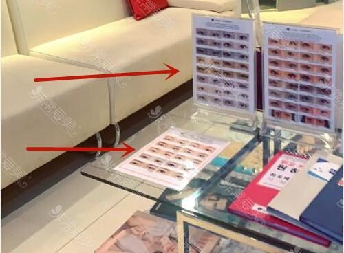 韩国拉普莱laforet整形做双眼皮案例