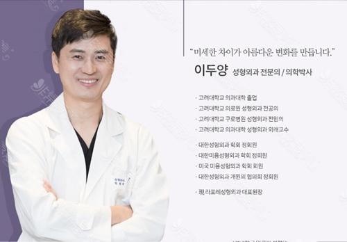 韩国擅长做眼睛的医生都有谁