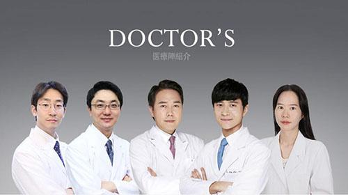 韩国菲斯莱茵医师团队