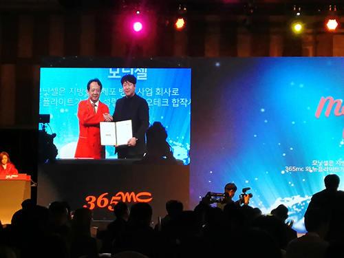 365mc医院代表金南哲照片