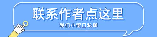 韩国wiz美整形外科优惠活动咨询