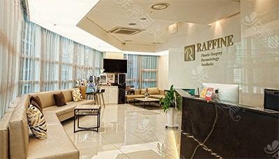韩国raffine艾菲妮医院大厅环境