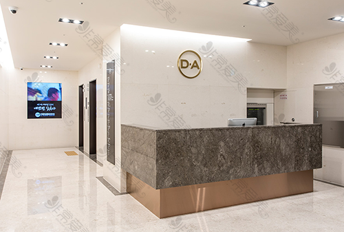 韩国DA整形外科大厅环境图