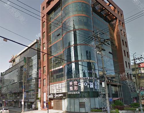韩国iWell爱我整容外科外部图