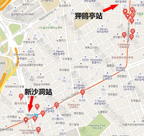 韩国整形一条街地图