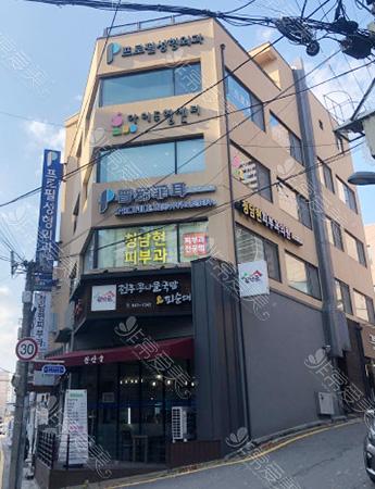 韩国普罗菲耳Profile整形医院外部图