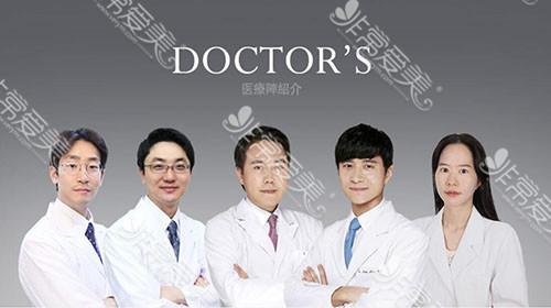 韩国菲斯莱茵医院实力展示