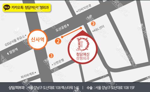 韩国女神整形医院官网到院方式图