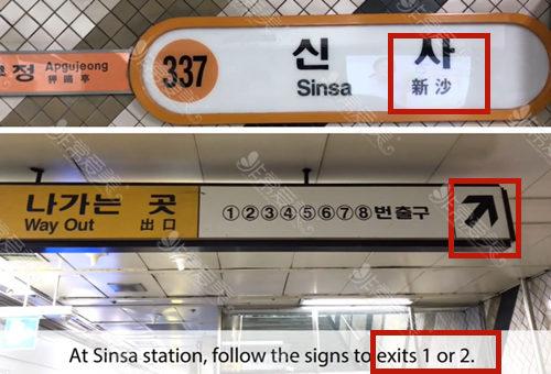 韩国女神医院好不好