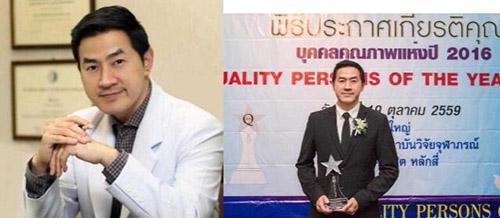 泰国PSC整形医院皮提教授