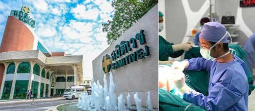 泰国ONEMAICLINIC医院
