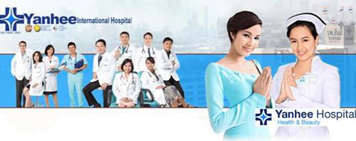 泰国然禧整形医院