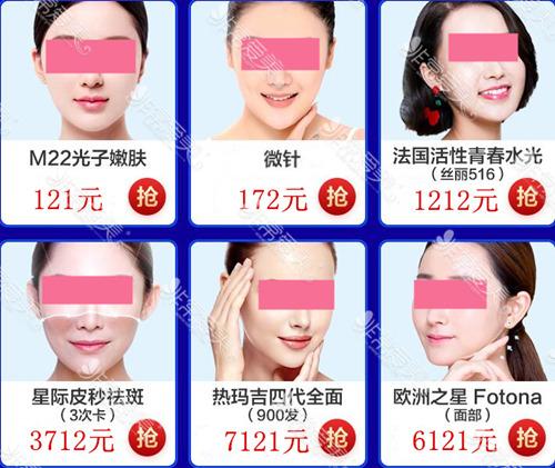 深圳市富华医院整形费用多少钱