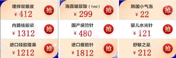 深圳富华微整形费用大概多少钱