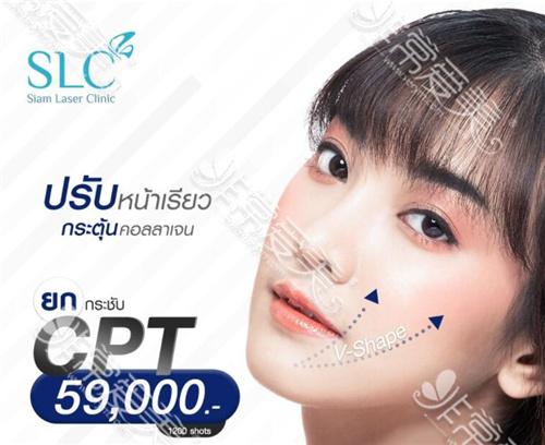 曼谷slc整形外科面部提升多少钱