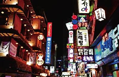 如何选择韩国正规的整形医院 你造吗?