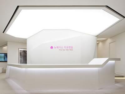 韩国New face医院前台