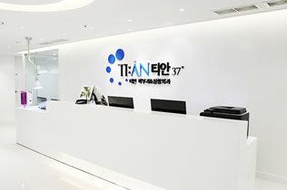 韩国TIAN整形外科