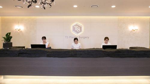 韩国TS整形医院