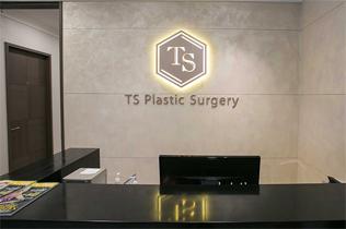 韩国TS整形医院值班室