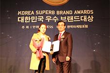 非常爱美网荣获2018大韩民国优秀品牌大奖